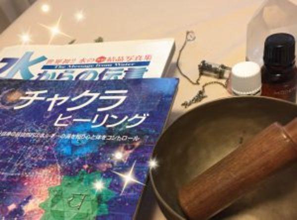 富山市でライトワーカー講座ベーシック2日間