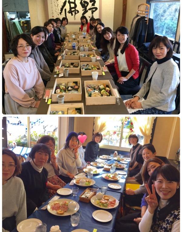 【お知らせ☆】新年★ライトワーカーさん集合ランチ会 開催♬